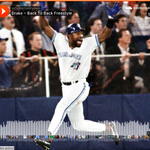 The cover for Drakes song is Toronto beating Philadelphia in the 1993 World Series, giving them back to back titles. http://t.co/gPQTYkLb07