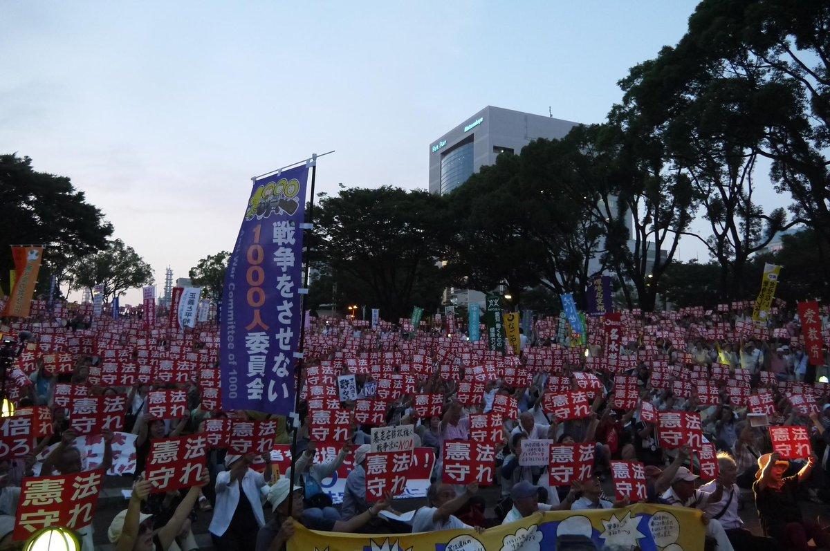 7/29(水)安倍内閣の暴走を止めよう!集会+デモ(名古屋 ひかりの広場)に2000人超 http://t.co/zwfQdRZWH3 夏休みに入ったからか、若い世代が目立ったのが印象的でした。 #戦争法案 #ombuds http://t.co/NyFSa3lpMs