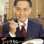 くら寿司狂ってる http://t.co/OlgB4WBHj6