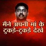 Yakub Memon verdict: Victims revisit horrifying memories of 1993 Mumbai Blasts VIDEO: http://t.co/BsCIunZhSw http://t.co/UkclMxqY1y
