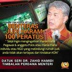 Datuk Seri Dr @Zahid_Hamidi mengarah ketua polis negeri agar membanteras judi haram 100% @Huan2U http://t.co/YswfrgJWMh