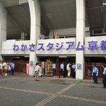 バファローズin京都! 本日は、わかさスタジアムでファイターズ戦です! 京都の皆さん、ご来場をお待ちしております! #Bs2015 #プロ野球 #NPB #ORIX http://t.co/HMhQrfRJ6y