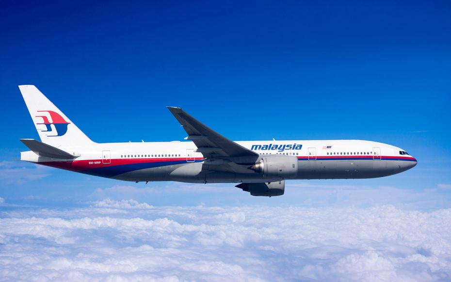 Officials believe debris found could be from the missing Malaysia Airlines flight: