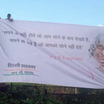AAP governments new posters feature tribute to former President Kalam http://t.co/BfLGgswncJ http://t.co/G7LtuXoQcF