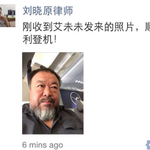 Liu Xiaoyuan lawyer says: AI Weiwei has safely boarded the plane. http://t.co/nRBg1UylfL
