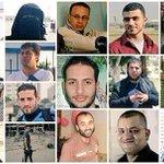 كوكبة شهداء الحقيقة من الزملاء الصحفيين الذين استشهدوا في الحرب الأخيرة على #غزة http://t.co/2I4fZuqoSz