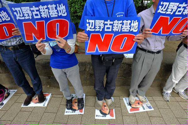 いくら反対だとしても 日本人はこのような下品な真似はしません http://t.co/wdyV6wCLSz