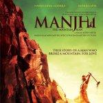 Bihar govt declares Nawazuddin Siddiqui starrer Manjhi - The Mountain Man movie tax-free in the state http://t.co/jZPiVdWDdk