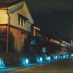 明日から「伏見酒造通り灯ろうライトアップ」が開催。京都の趣ある通りが幻想的な雰囲気となりおススメです。詳しくはコチラ http://t.co/igMrJvNk5o #伏見 #ライトアップ http://t.co/pMSEL3qbeB