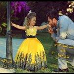 الأب ملجأ كل فتاه.. فأذا فقدته فقدت الحياه!! http://t.co/mvSwGSPEOz