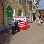 Я и моя команда проводим на 14 округе информационные пикеты по сбору наказов в Народную Програму #иваново http://t.co/GxbnrkJ1b1