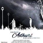 Director Happy Ranajit gives 'life' to Suhrita Sengupta's  book