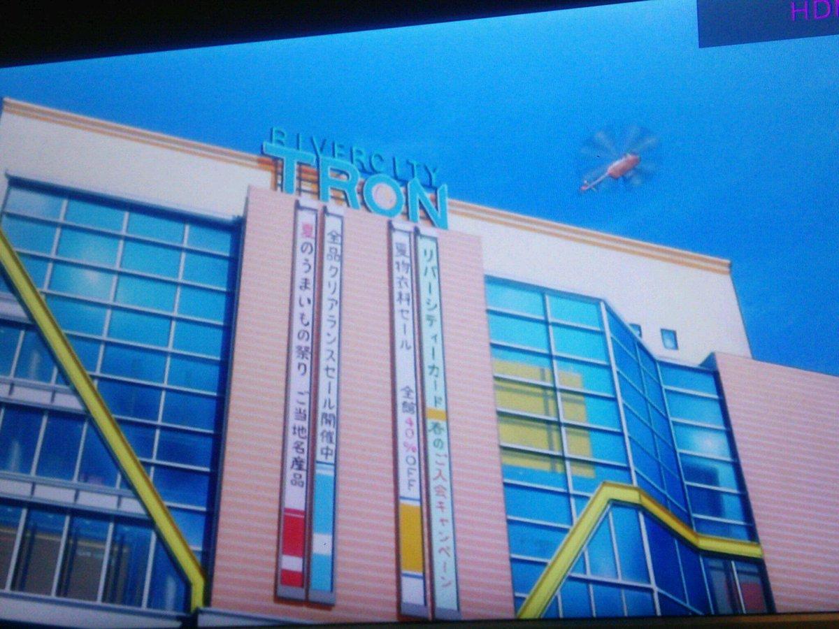 「がっこうぐらし!」のショッピングモール。タワレコでピンと来たが錦糸町のオリナスがモデルだと思うのだがいかに。#がっこうぐらし http://t.co/2ocX8LUY81