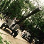 Парк победы #я #уфа #лето#лето #уфа #я http://t.co/Z33JeiOto9