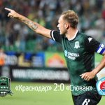 """#КраснодарСлован 2:0. С победой, """"быки""""! Голы: 45 Гранквист, 59 Мамаев (пенальти) http://t.co/sAnxl4Zd9I"""