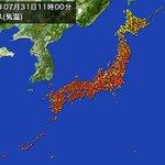 【猛烈な暑さ 熱中症に厳重警戒】 http://t.co/VXqGoJcKhb 31日、強い日差しで気温がグングン上がっています。11時の気温は、沖縄~東北にかけて広く濃いオレンジ.. http://t.co/dDH2L90v5N