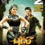 Audio from August 2 :) @actorvijay @ihansika @SonyMusicSouth http://t.co/7DiS1ucd62