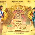 Read #OrangeMittai Story In Detail http://t.co/n9q0Ud9HTP