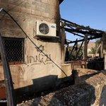 """#حرقوا_الرضيع الفلسطيني وكتبوا على جدار المنزل بالعبرية """"انتقام"""" .     #احراق_طفل_فلسطيني http://t.co/a7ufm14wSZ"""