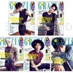 SHINee表紙「GRAZIA」8月-02号(韓国雑誌) #楽天 http://t.co/uz1tx8N8hg http://t.co/zHk4HGTO7V