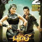 #RomeoJuliet Completes 50 Days Today, #Puli Paper Ads Starts From Today, Double Dhamaka For @ihansika #Hansika Fans http://t.co/z6MqXZQn27