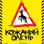 "16 августа, в #севастополе в клубе с названием-качественным-наречием ""хорошо"" зазвучат аккорды нашего рока http://t.co/X80q3RrBQ9"