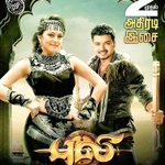 One of the #Masss and #Stylish Poster we have seen! #PureMass #Puli http://t.co/ZxELgDneye