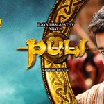 #Puli Audio from August 2nd http://t.co/P2n5TekXzT