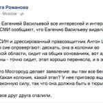 Про Васильеву просто прекрасно: http://t.co/dkpqqxXAZI