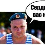 В Петербурге отключат фонтаны в День ВДВ http://t.co/j39AtsrpFW