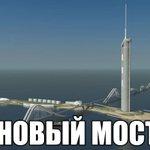Новый мост через Волгу должен появиться в Саратове в течение 15 лет #Саратов http://t.co/pnYC5Lmrwe http://t.co/6KOqS0o3b3