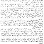 انطلاق فعاليات #صيف_عمان مساء غد في حدائق الحسين #الاردن #jordan #amman http://t.co/FFG0StcPiB