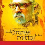 #OrangeMittai Movie Review - Refreshing Taste http://t.co/nhuWl5s2k2 http://t.co/Xfp4H4dpXt