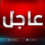 #عاجل: مراسلنا: 10 قتلى من ميليشيا #حزب_الله اللبناني في كمين للثوار على أطراف مدينة #الزبداني #أورينت #سوريا http://t.co/BMZJzfelkI