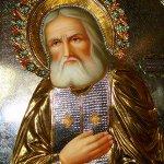 1 августа Обре́тение мощей прп. Серафима Саровского чудотворца (1903) Преподобне отче наш Серафиме, моли Бога о нас! http://t.co/4fXW4ci2bv