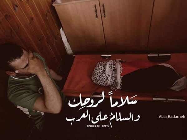 Its very disturbing how the world is silent & in denial ..    #حرقوا_الرضيع http://t.co/T81kG7NeQZ