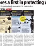 Indias first Witness Protection policy of Delhi Govt, is a mile stone 2 protect those who risk their lives for truth http://t.co/1lk8rBbFW9