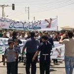 #إربد: مسيرة احتجاجية رفضا لإطلاق العيارات النارية بالأفراح http://t.co/ZpLJagwh4l #الغد11 #الأردن #عمان #amman #jo http://t.co/LADn2OkJ5Y