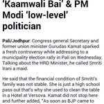 Where is outrage industry,their moral is limited to save Sonia only.u conveniently forgot Kamat words for Smirti ji http://t.co/9ReG4lImrk