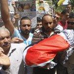 تشييع الرضيع الفلسطيني والفصائل تتوعد. #حرقوا_الرضيع http://t.co/T7h1hcrUCQ http://t.co/OxrT8tMUEb