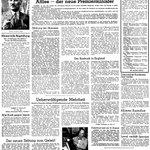 Heute vor 70 Jahren erschien die erste Ausgabe der Frankfurter Rundschau. #FR70 So sah der Titel aus: http://t.co/MwVSsIHHLD