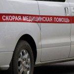 Аэроэкспресс сбил девочку на юге Москвы http://t.co/Lzw5awJ5Uq http://t.co/gvkgzmfSS0