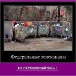@lifenews_ru @BizDirektor Молодцы в Дагестане. Ещё надо центральные каналы добавить. http://t.co/JDPuY1wRUt