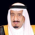 #نزاهة : أمر #خادم_الحرمين_الشريفين بالرد على الاستفسارات خلال 5 أيام يكافح الفساد. #السعودية #الفساد - http://t.co/uIQXx2Alz7