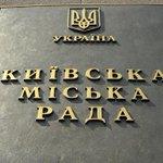 Оппозиция восстановила льготы Украинской православной церкви http://t.co/giyVuhrXla http://t.co/VjTHUMnwhj