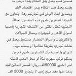 #لو_يطلعون_الاجانب_من_السعوديه الاجانب قسمين قسم يعمل وفق النظام وهذا مرحب به وقسم يعمل ضد النظام ???????? للتوضيح http://t.co/td8NigWgET