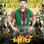 RT if you are counting down to hear the super combo songs of @actorvijay @ThisIsDSP @vairamuthu in #Puli tomorrow! http://t.co/GwxjAU1WZD