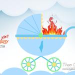 #صورة ..#حرقوا_الرضيع تصميم: ثائر فاخوري #حرقوا_الرضيع #WasBurnedAlive http://t.co/Z2Wur6ekXu