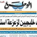 الحرس الثوري في #إيران يُدرب خليجيين لزعزعة استقرار دولهم . #الخليج #السعودية #إيران - http://t.co/vDUN35hftV