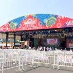 Tokyo Idol Festival なう。今日1発目はHOT STAGEで、でんぱ組.incだ! #TIF http://t.co/dKVEKtpMbu